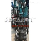 Z741H液动闸阀