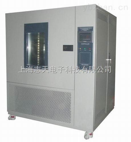 ZYP-ZYP药品稳定性试验箱厂家~药品稳定性试验箱价格~上海药品稳定性试验箱