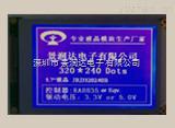 320240液晶屏