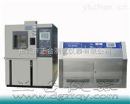 紫外耐候试验箱,紫外线耐老化试验仪