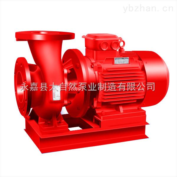 供应XBD12.5/25-100WXBD系列消防泵 消防泵生产厂家 消防泵自动巡检