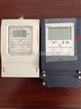 插卡式智能電表220V/380V商業電表