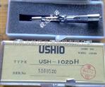 USHIO USH-102D奧林巴斯顯微鏡燈泡同USH-1030L