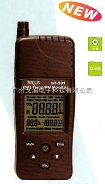泰玛斯-ST-501 红外线二氧化碳检测仪