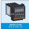 JM48S/JC48S