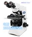 奥林巴斯三目显微镜CX31(华东代理商)