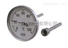 WSS系列热套式双金属温度计