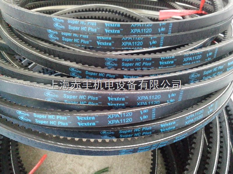 供应进口XPA3550美国盖茨工业皮带/带齿三角带/空压机皮带