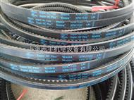 XPA3550供应进口XPA3550美国盖茨工业皮带/带齿三角带/空压机皮带