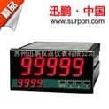光伏電站專用直流電度表