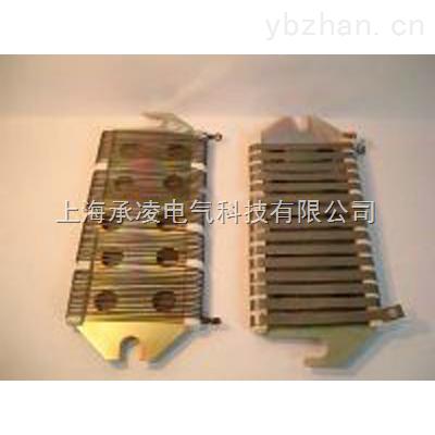 zui新ZB板型电阻器