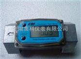 電子柴油流量計