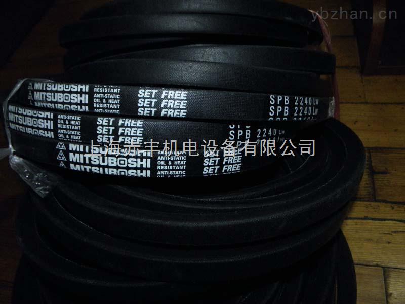进口防静电SPB3412LW三角带,空调机皮带,高速传动带