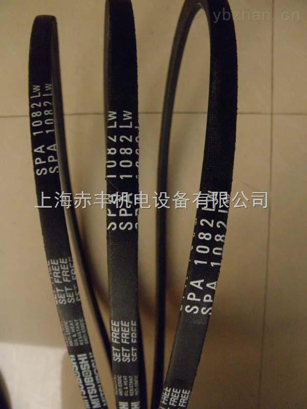 供应进口SPA1057LW三角带高速传动皮带耐高温传动带