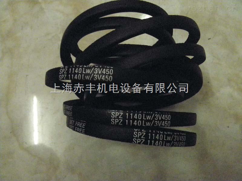 SPZ1140LW/3V450高速传动带SPZ1140LW/3V450窄V带传动带