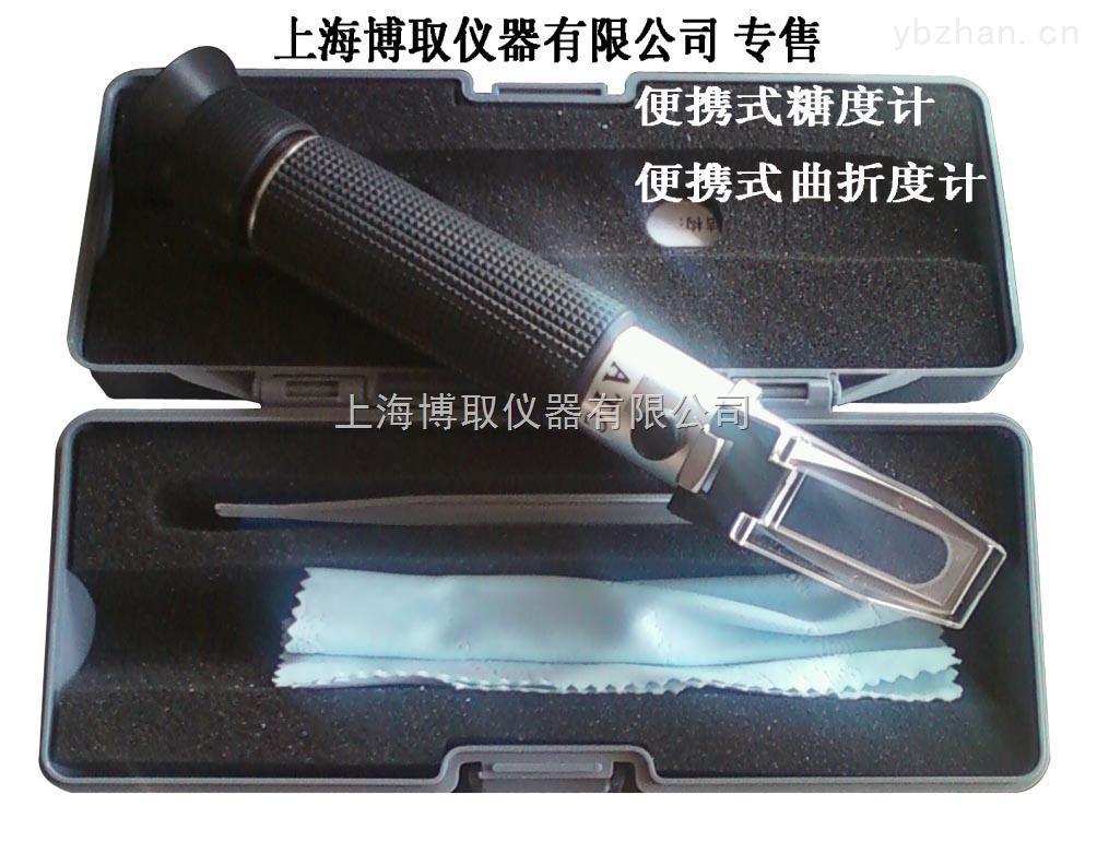 TD-001-手持式糖度计价格