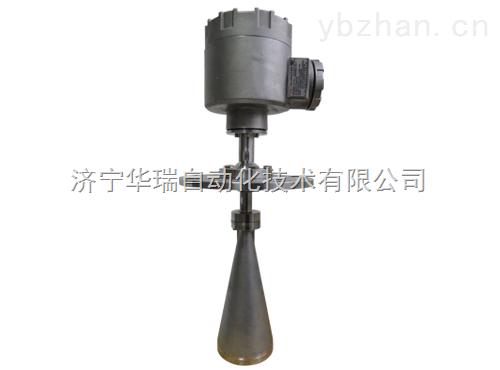 CUL30-购买矿用物位传感器