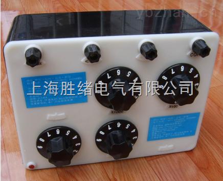 標準電阻箱廠家|價格