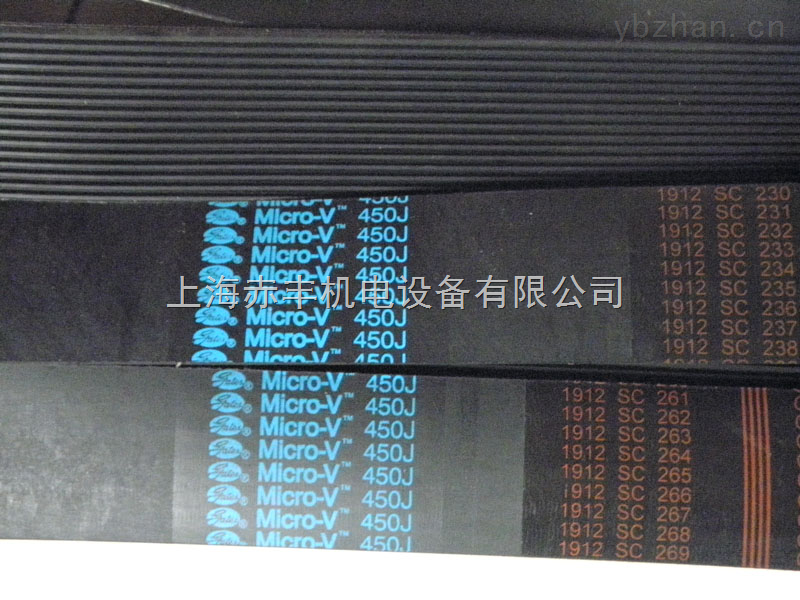 供应进口920PJ多楔带920PJ橡胶多沟带批发