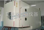 紫外光耐气候试验箱 控制系统 技术参数