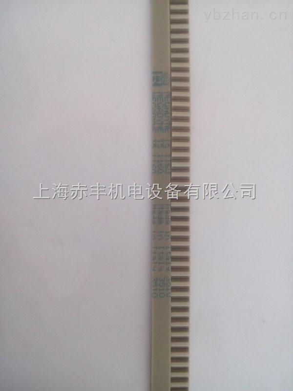供应进口同步带高速传动带T5-325