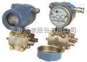3351DP/GP帶遠傳差壓變送器