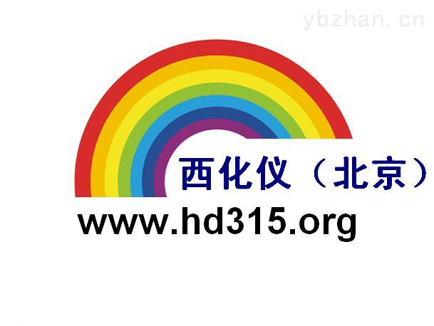 SNYS12-SN-TQZ/中国-钟控式通球指示器