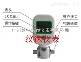 MF5706/MF5712气体流量计(精)空气流量计