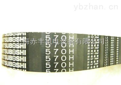 S3M圆形齿同步带S3M-306 S3M-309 S3M-312 S3M-315 S3M-318