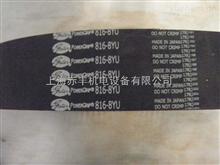 HTD4200-20M-360进口HTD4200-20M-360橡胶同步带齿间距20mm