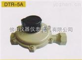 长期供韩国DTR-5AA减压阀DRT-12A调压阀