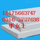 硬质硅酸铝隔热板价格
