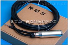 液位变送器4~20ma性能可靠价格优惠。