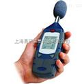 CEL-242高精度聲級計