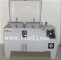 濕熱復合式鹽霧試驗箱作業指導書質量可信賴詳細資料