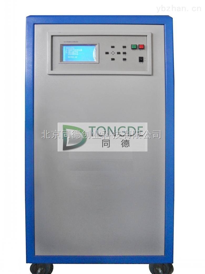 多合一安全性能综合测试仪 型号: H-9686