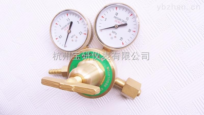 252中型通用气体减压阀