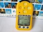 便攜式二氧化硫檢測儀/便攜式SO2檢測儀/二氧化硫報警儀WS-SO2