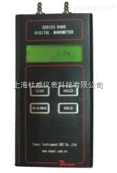 手持式壓力計-杜威D480手持數字壓力計