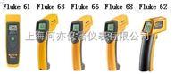 Fluke 60 系列手持式红外温度仪