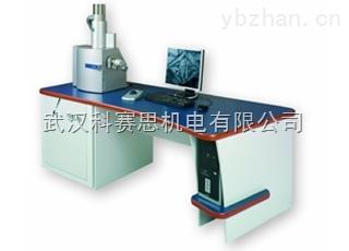 MAIA 3 XMH-掃描電鏡