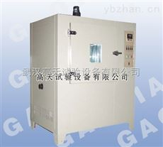 GT-DQY低气压(高度)试验箱、低温/低气压试验箱