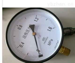 安徽天康集團YTZ-150電位器式遠傳壓力表
