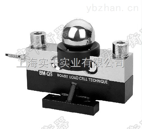 40T汽車衡傳感器