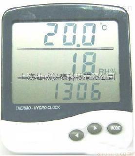 杜威ATH9801C温湿度计