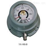 防爆電接點壓力表,YX-160-B,上海自動化儀表四廠