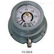防爆电接点压力表,YX-160-B,上海自动化仪表四厂