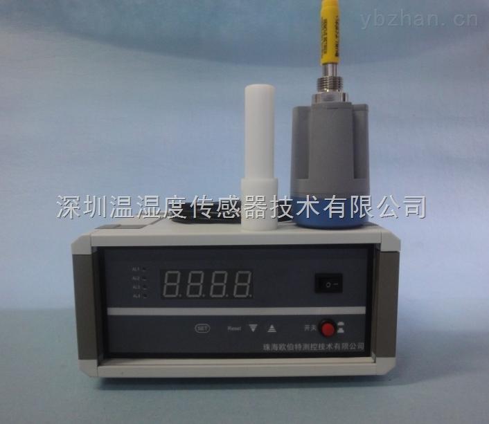 鋰電池露點儀