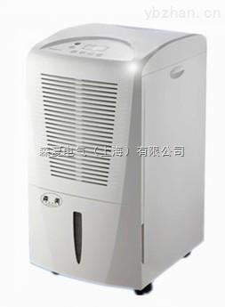 品牌除湿机除湿器抽湿机去湿机价格  家用除湿机除湿器品牌哪个好