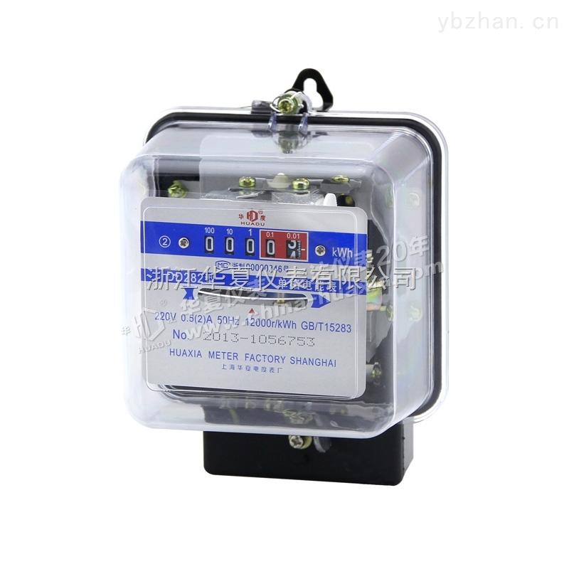 表厂单相老式家用出租房电表机械表电度表电能表火表